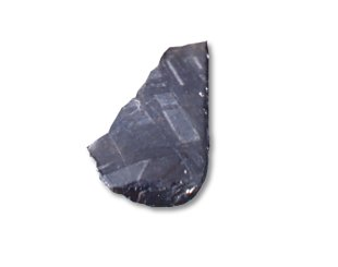 玖珂隕石(切片標本)