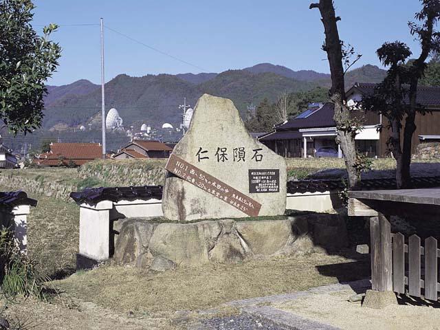 仁保隕石の碑(山口県山口市)