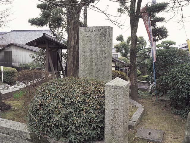 弘鴻の碑(山口県下松市)
