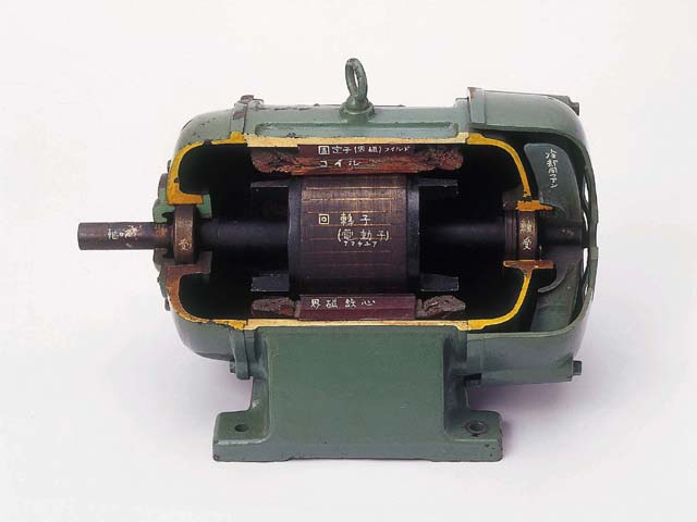 3相誘導電動機