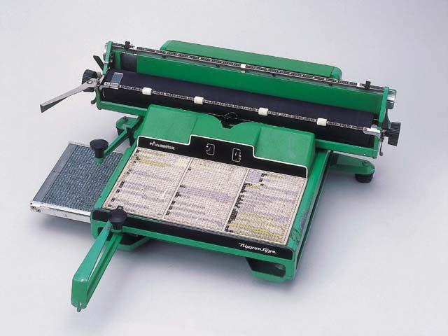 和文タイプライター2