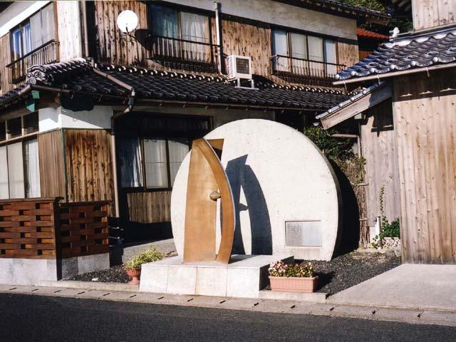 美保関隕石落下地(島根県松江市)
